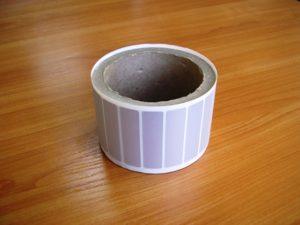 Серебряная этикетка